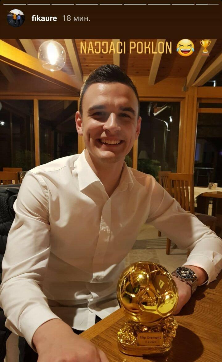 Футболисту «Рубина» подарили копию «Золотого мяча»