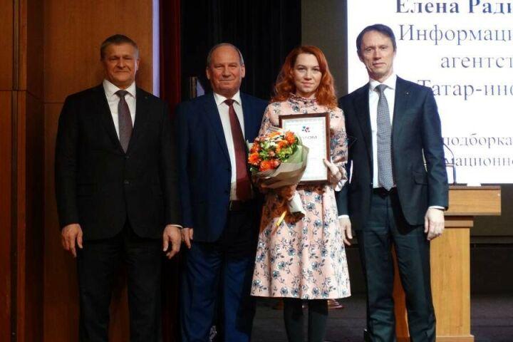Корреспондент ИА «Татар-информ» стала победителем конкурса «Фемида года-2019»