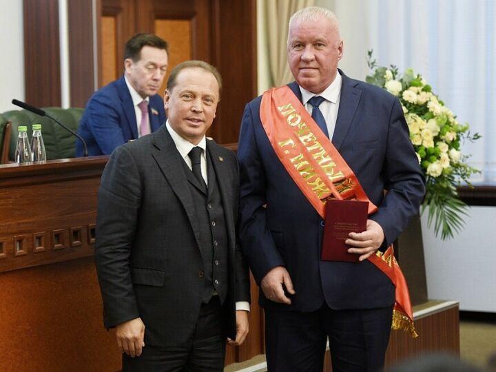В Нижнекамске появился еще один почетный гражданин