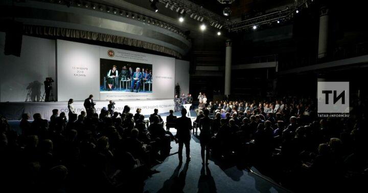 Трансляцию Совета по предпринимательству покажут на сайте «Официальный Татарстан»
