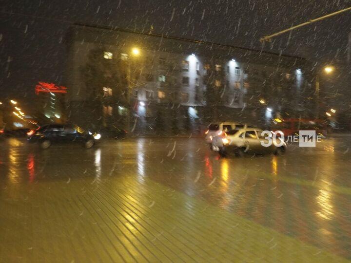 К концу недели в Татарстан придет небольшое похолодание
