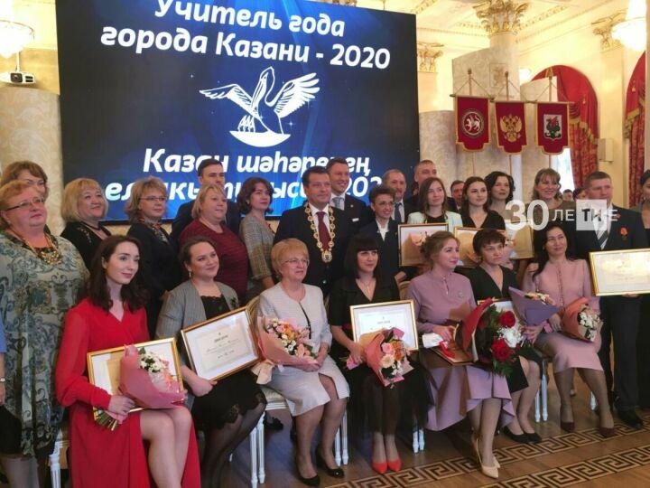 Мэр Казани об участниках «Учителя года»: Это сплав опыта, мудрости и профессионализма