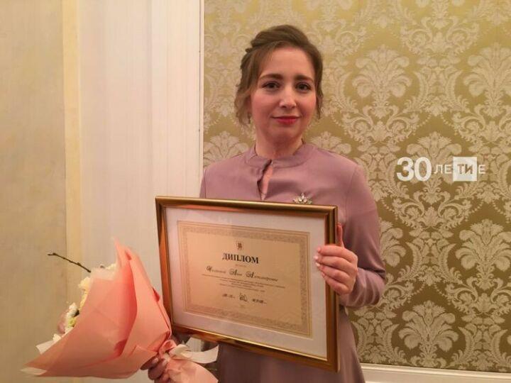 Анна Ихсанова: Победить в конкурсе «Учитель года» помогла любовь к детям и литературе