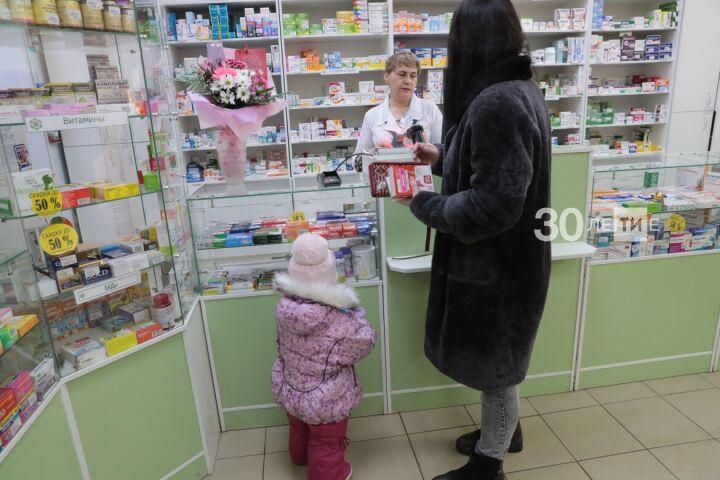 Татарстанцы тратили на лекарства в 2019 году примерно по десять тысяч рублей