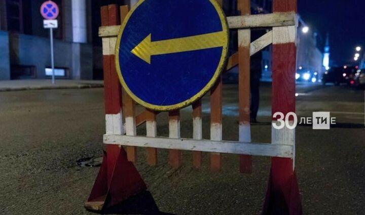 В Казани временно ограничили движение транспорта по улице Дементьева
