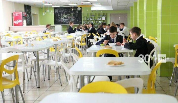 Мэр Казани: Необходимо расширить школьные столовые из-за нехватки мест