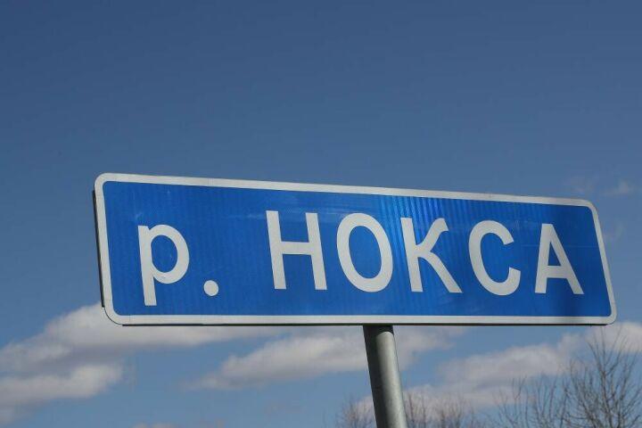 В Казани за 102 млн рублей построят новый железобетонный мост через реку Ноксу