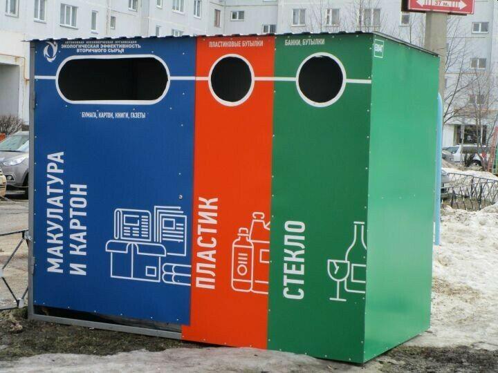 В Елабуге установили три контейнера для вторсырья