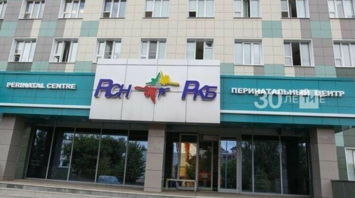 Спасская центральная районная больница присоединится к РКБ