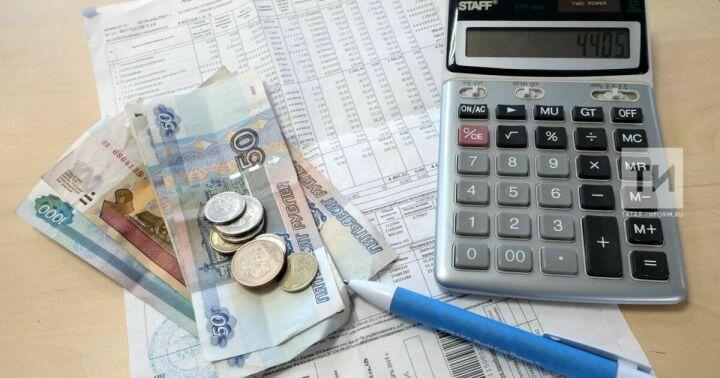 Долги жителей Казани за ЖКУ превысили 3,2 млрд рублей