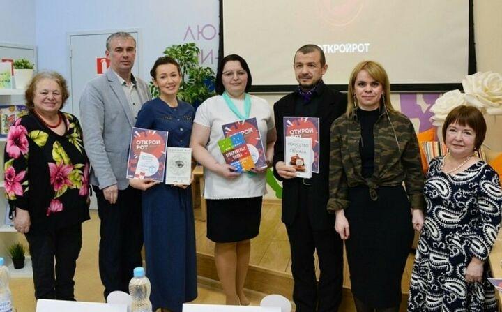 В Нижнекамске выбрали, кто поедет в Самару на полуфинал чемпионата «Открой рот»