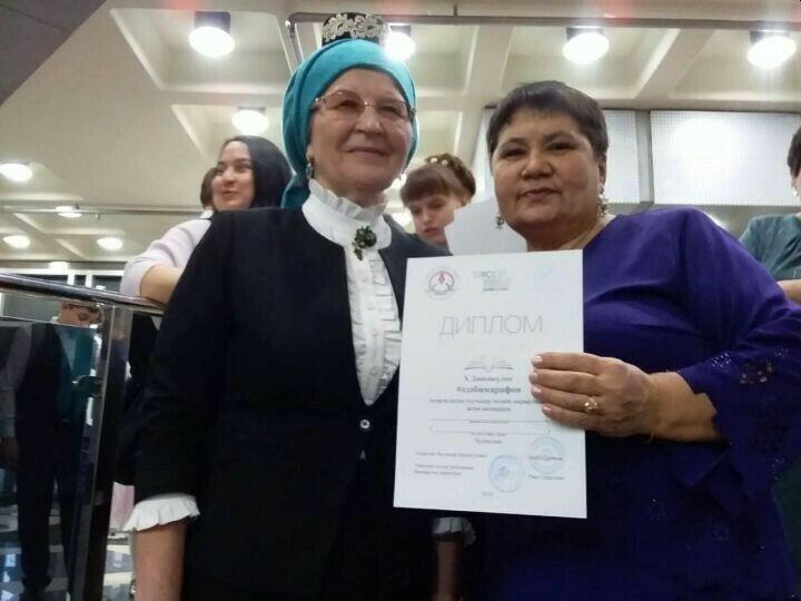 Спасских библиотекарей наградили дипломами финалистов X мирового проекта