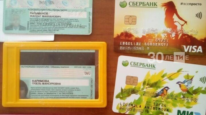 За неделю пассажиры забыли в казанских автобусах паспорт, пакет с продуктами и права