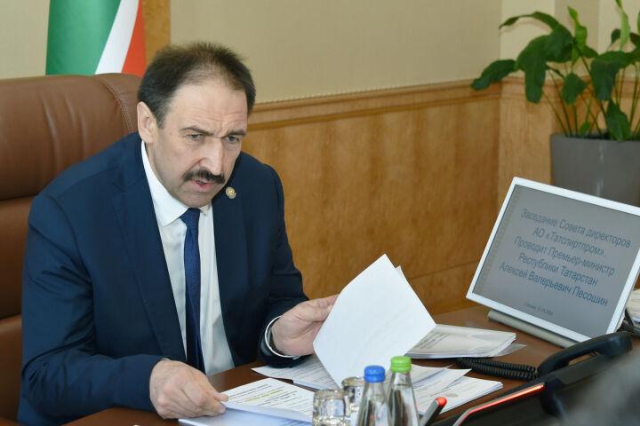 Алексей Песошин провел заседание совета директоров АО «Татспиртпром»