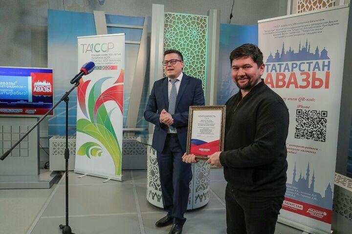 В РТ запустили первое интернет-радио на татарском языке «Голос Татарстана»