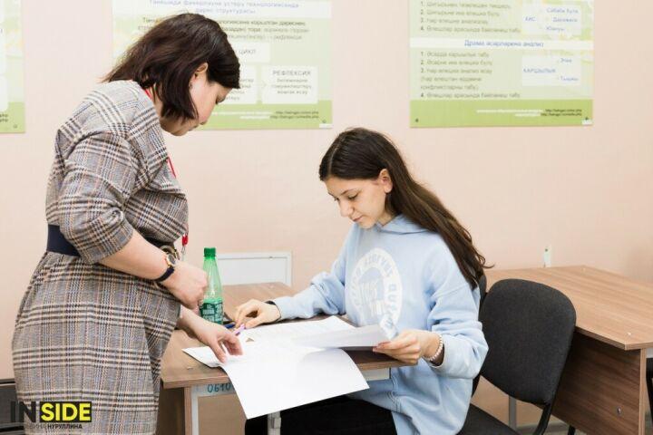 Педуниверситет Челнов впервые провел Евразийскую лингвистическую олимпиаду