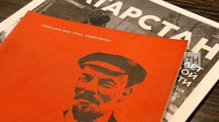 Номер журнала «Татарстан» выпустили в двустороннем формате