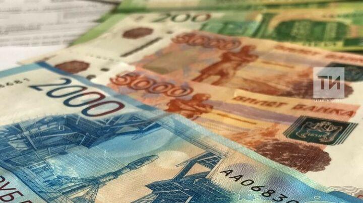 ОПФР по РТ: Маткапитал на второго ребенка в 2020 году увеличен до 616 тыс. рублей