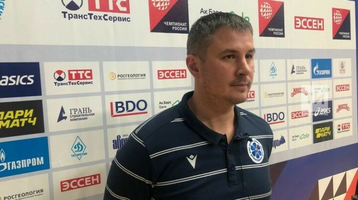 Тренер «Динамо-Казани»: Наша молодежь не очень удачно вошла в игру