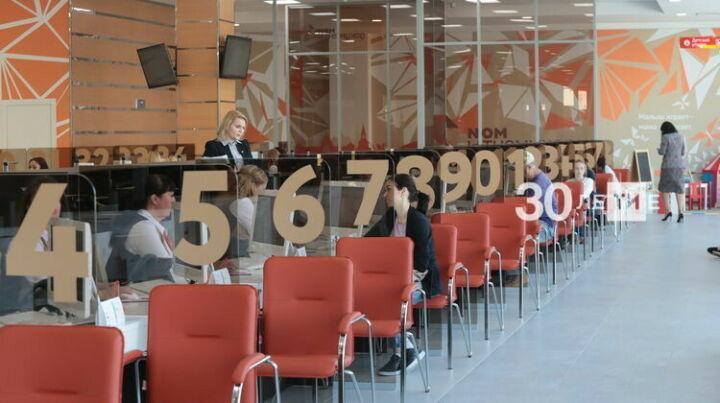 МФЦ Татарстана разъяснил, как начнет принимать посетителей с 13 апреля