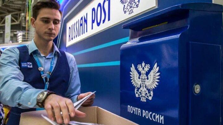 В Казани спрос на доставку почтовых отправлений на дом вырос в десять раз