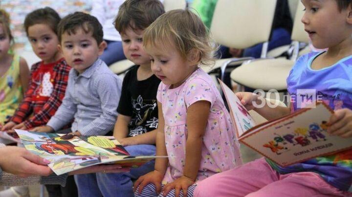В период самоизоляции около 10 тыс. детей продолжают посещать детсады РТ