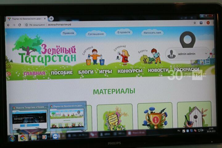 Школьники из Татарстана на карантине занимаются экопроектами