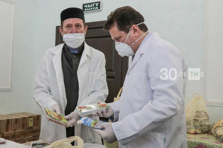 Мечеть «Ярдэм» совместно с мэром Казани организовала первый дистанционный ифтар