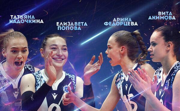 Волейбольный клуб «Динамо-Казань» сохранил в команде четырех молодых игроков