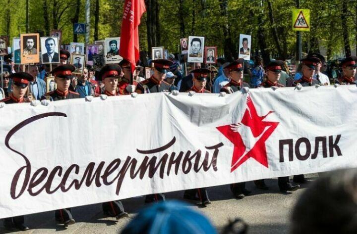 Путин предложил провести марш «Бессмертного полка» в День ВМФ России