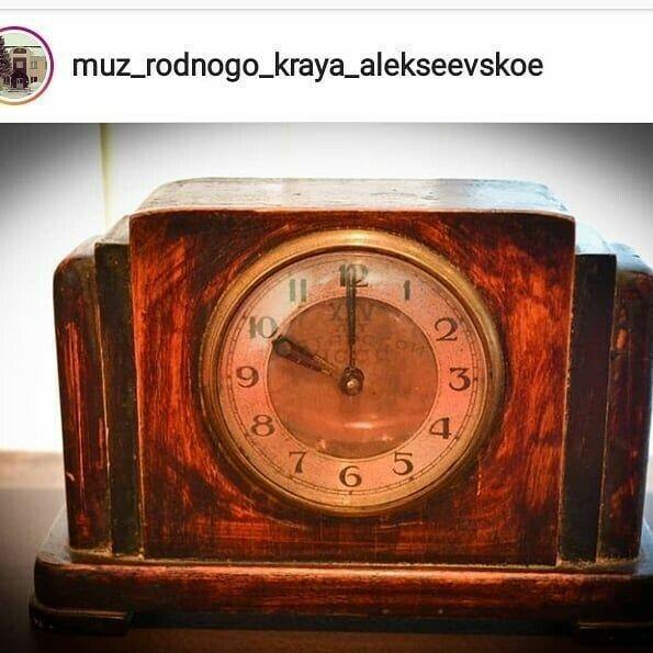 В алексеевском музее хранятся уникальные часы с надписью «XXV лет Татарской АССР»