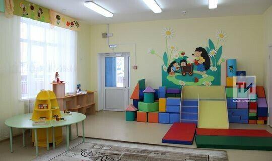 С 12 мая в Татарстане заработают детские сады