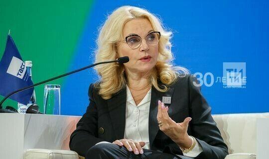 Голикова заявила о возможности предотвратить вторую волну коронавируса