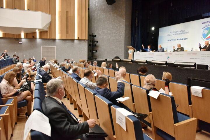 Мухаметшин призвал движение «ТНВ» разработать предложения по укреплению экономики