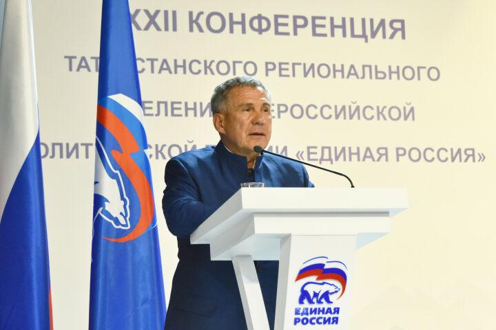 «Единая Россия» выдвинула Рустама Минниханова кандидатом в Президенты Татарстана