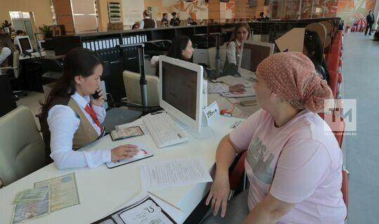 МФЦ в Татарстане начнут принимать посетителей без записи