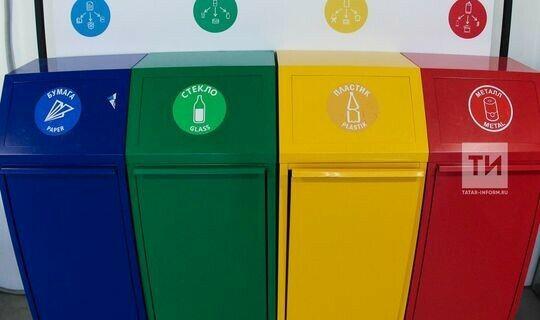 В Татарстане предложили увеличить тариф на вывоз мусора