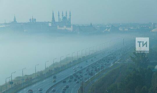 Синоптики предупредили о тумане и грозе в Татарстане