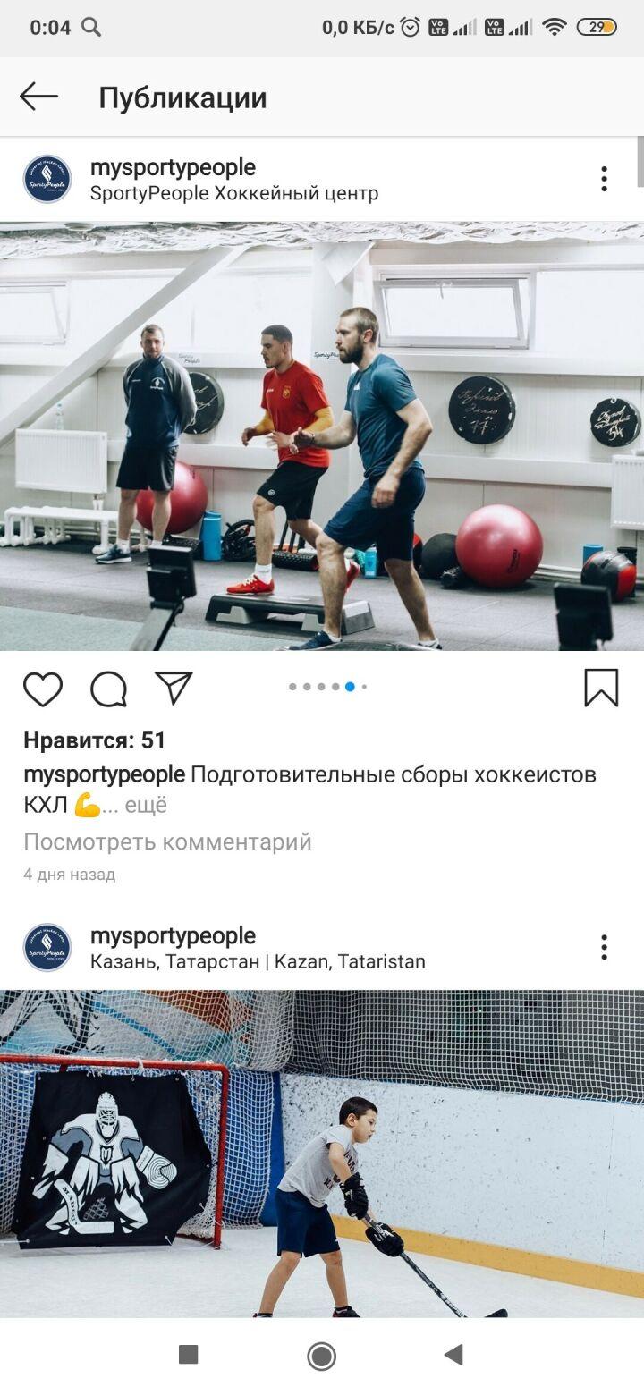 Игроки сразу нескольких клубов КХЛ проводят подготовительные сборы в Казани