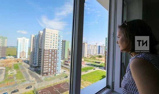Размер первоначального взноса по соципотеке в Татарстане снизили вдвое