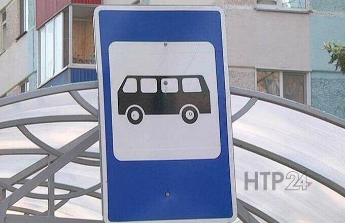 Жителям Нижнекамска предлагают придумать название четырем автобусным остановкам