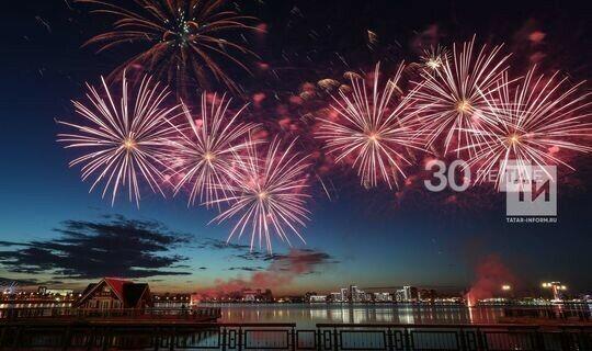 На организацию Дня города и республики в Казани потратят почти 10 млн рублей