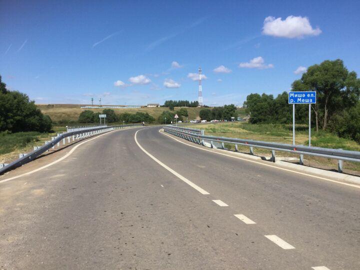 В Татарстане построили новый мост через Мешу на автодороге Тимершик — Кзыл-Меша