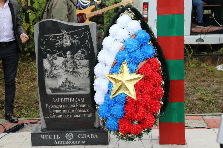 В селе Алькеевского района открыли стелу в честь защитников границ
