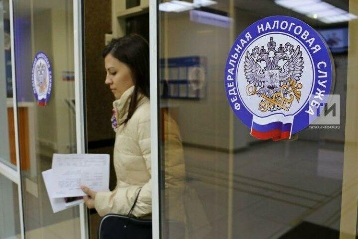 Мерой поддержки по возврату налогов воспользовались более 75 тыс. самозанятых РТ