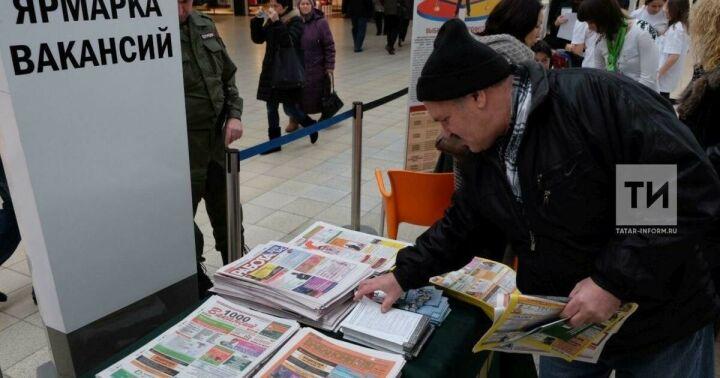 Минэкономики Татарстана ожидает снижение безработных до 46 тыс. человек