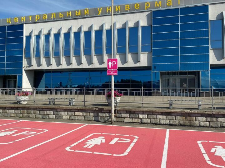 Казанскому ЦУМу дали трое суток, чтобы ликвидировать женскую парковку