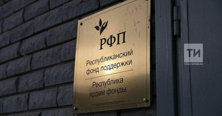 РФП начал новый этап выплат пострадавшим вкладчикам