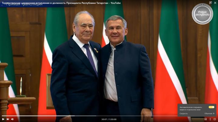 Шаймиев назвал убедительной победу Минниханова на выборах Президента Татарстана
