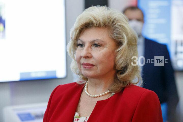 Омбудсмен РФ похвалила работу органов власти Татарстана в период пандемии